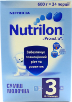 Суміш Nutrilon Nutricia 3 молочна 12-18місяців 600г х4