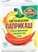 Сир плавлений Комо Папркаш з Болгарським перцем 55% 90г х24