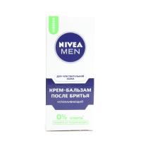 Крем-бальзам Nivea Men після гоління Заспокоюючий 75мл х6
