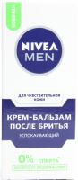 Крем-бальзам після гоління для чутливої шкіри обличчя Nivea Men Заспокійливий, 75 мл
