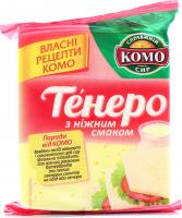 Сир Комо Тенеро 50% фасований брусок 200г