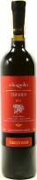 Вино TbilVino Тбілісі червоне сухе 0.75л х3