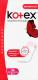 Щоденні гігієнічні прокладки Kotex Ultra Slim, 56 шт.