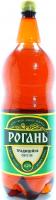 Пиво Рогань Традиционное 2л