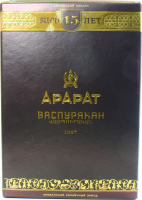 Коньяк Арарат Васпуракан 15років 40% 0,5л х2