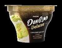 Десерт Danone Даніссімо фісташкове морозиво 3,2% 130г х16