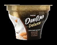 Десерт Danone Даніссімо мигдаль та кокос 3,2% 130г х16