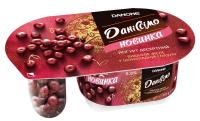 Йогурт Danone Даніссімо желе Вишня в глазурі ст 6,8% 105г