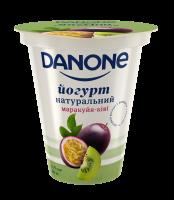 Йогурт Danone натуральний Маракуйя-Ківі 2,5% 260г