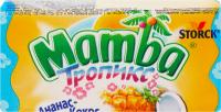 Цукерки Mamba Тропикс жувальні 26,5г