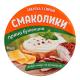 Закуска Тульчинка з сиром Смаколики пряна буженина 90г х32