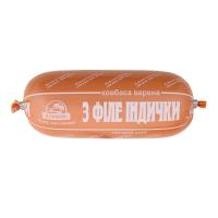 Ковбаса Ятрань з філе індички варена 1г 490г