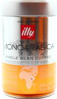 Кава Illy Ethiopia Monoarabica зерна смажена ж/б 250г