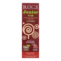 """Зубна паста дитяча R.O.C.S. Junior 6-12 """"Шоколад і карамель"""", 74 г"""