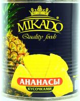 Ананас Mikado кусочки в сиропі 850мл