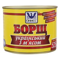 Борщ Онісс український з м`ясом ж/б 525г х18