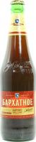 Пиво Жигулі барне Бархатне 0,5