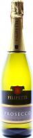 Вино ігристе Filipetti Prosecco біле екстра сухе 0,75л х3