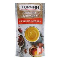 Заправка Торчин салатна гірчично-медова 140г