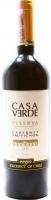 Вино Сasa Verde Cabernet Sauvignon Reserva 0,75л х3