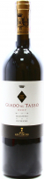Вино Antinori Tenuta Guado Al Tasso Bolgheri 0.75л х2