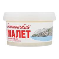 Сир Яготинський м`який Малет у розсолі 45% 180г х12