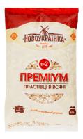 Пластівці Новоукраїнка вівсяні Преміум 400г х25