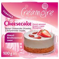 Десерт Creamoire Cheesecake полуничний соус 100г