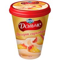 Десерт Lactel Дольче сирковий з наповнювачем Персик 3,4% 400г