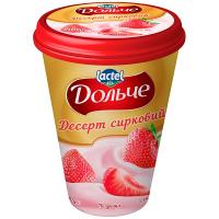 Десерт Lactel Дольче Полуниця 3,4% 400г