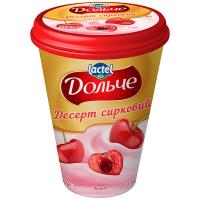Десерт Lactel Дольче вишня 3,4% 400г