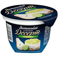 Десерт Яготинський сирк. злаки-груша-сік лайму 3,6% 200г
