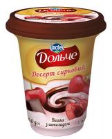 Десерт сирковий 3,4% з наповнювачами вишня та шоколад Дольче (Стаканчик 0,350кг)