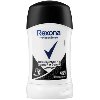 Дезодорант Rexona Crystal clear diamond 45г