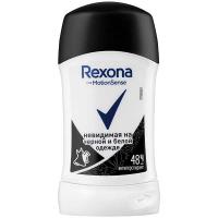 Дезодорант Rexona Crystal clear diamond 45г