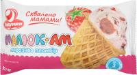 Морозиво Ласунка Малюка-Ам з малиною 90г