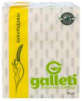 Хлібці Galleti Кукурудзяні 70г