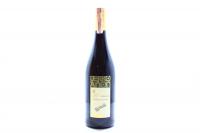 Вино Bodegas Olarra Cerro Anon Crianza червоне сухе 0.75л х3