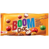 Драже Boom Choc арахіс в мол. шоколаді 50г