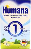 Суміш Humana Anfangsmilch1 суха молочна д/дітей 0-6м 300г х6