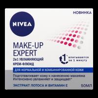 Крем Nivea Пре-макіяж зволожуючий 50мл х12