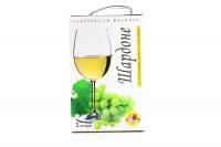 Вино Колусвин B&B Шардоне біле сухе 2л х2
