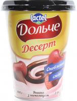 Десерт Lactel Дольче Вишня з шоколадом 3,4% 400г х6