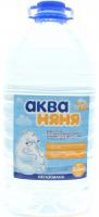 Вода питна Аква-Няня негазована 6л х2