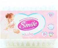 Дитячі ватні палички гігієнічні Smile Baby 0+, 60 шт.
