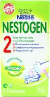 Суміш Nestle Nestogen 2 молочна із пребиотиками 350г х12