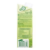 Напій Ідеаль Немолоко ультрапаст. Вівсяний 2,5% 250г х24