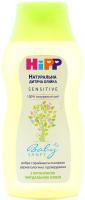 Олійка дитяча Hipp Sensitive з мигдальною олією 200мл х6