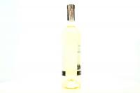 Вино Bostavan Chardonnay сухе біле витримане 0,75л х6