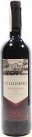 Вино Stellisimo Nero D`Avola IGT червоне, сухе 0.75л х3